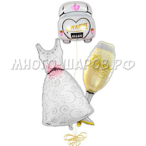 """Связка """"Счастливая невеста"""" (3шт)"""