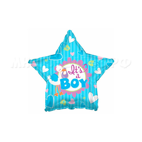 Шар звезда «Аист принёс ребенка»