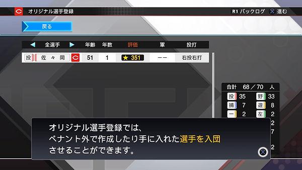 FA_Trade10.jpg