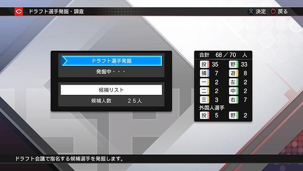 FA_Trade4.jpg