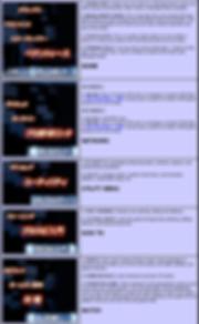 main_menu_2013.png