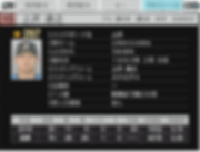 Pitcher_Profile4.png
