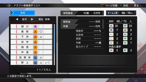 FA_Trade6.jpg