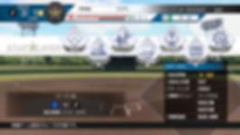 Star_Player_Main_Menu.jpg