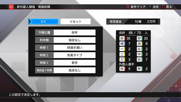 FA_Trade3.jpg