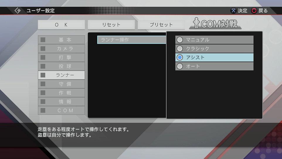 Baserunning_type.jpg