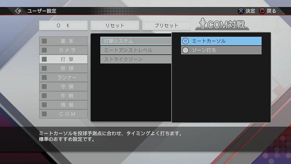 Batting_type.jpg