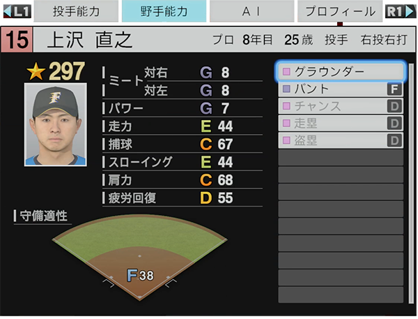 Pitcher_Profile2.png