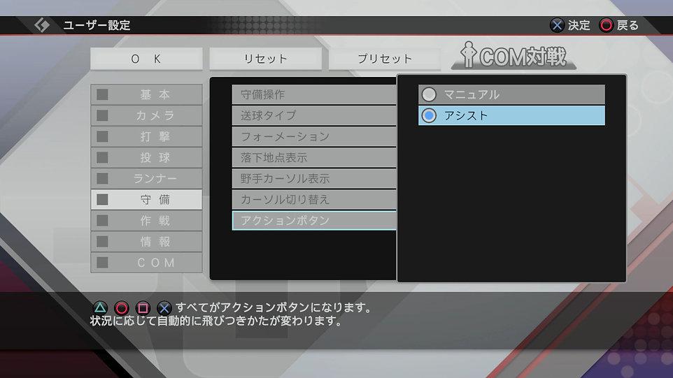 Defense_Jump.jpg