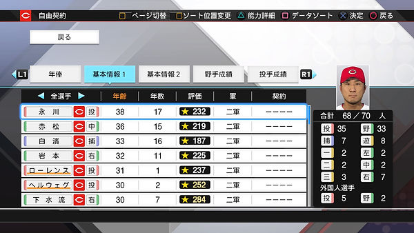 Release_Player.jpg
