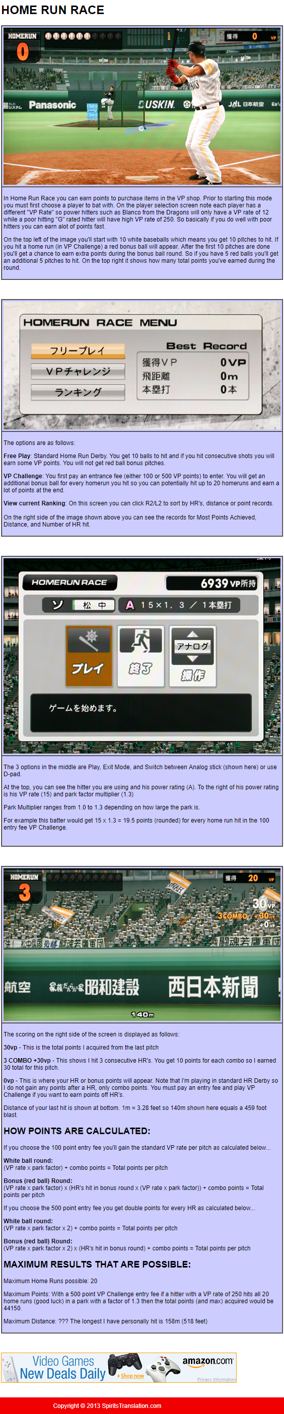 HR_Race.png