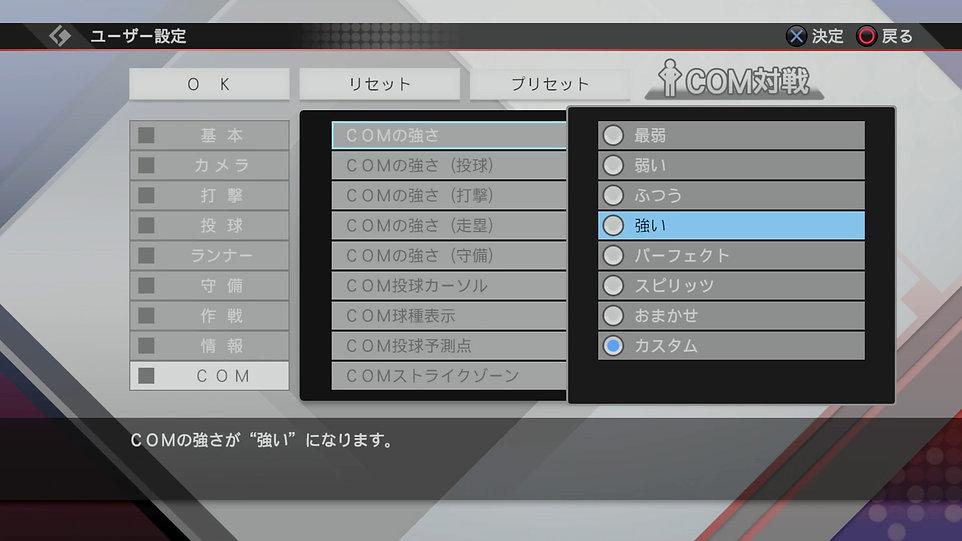 COM_Difficulty2.jpg
