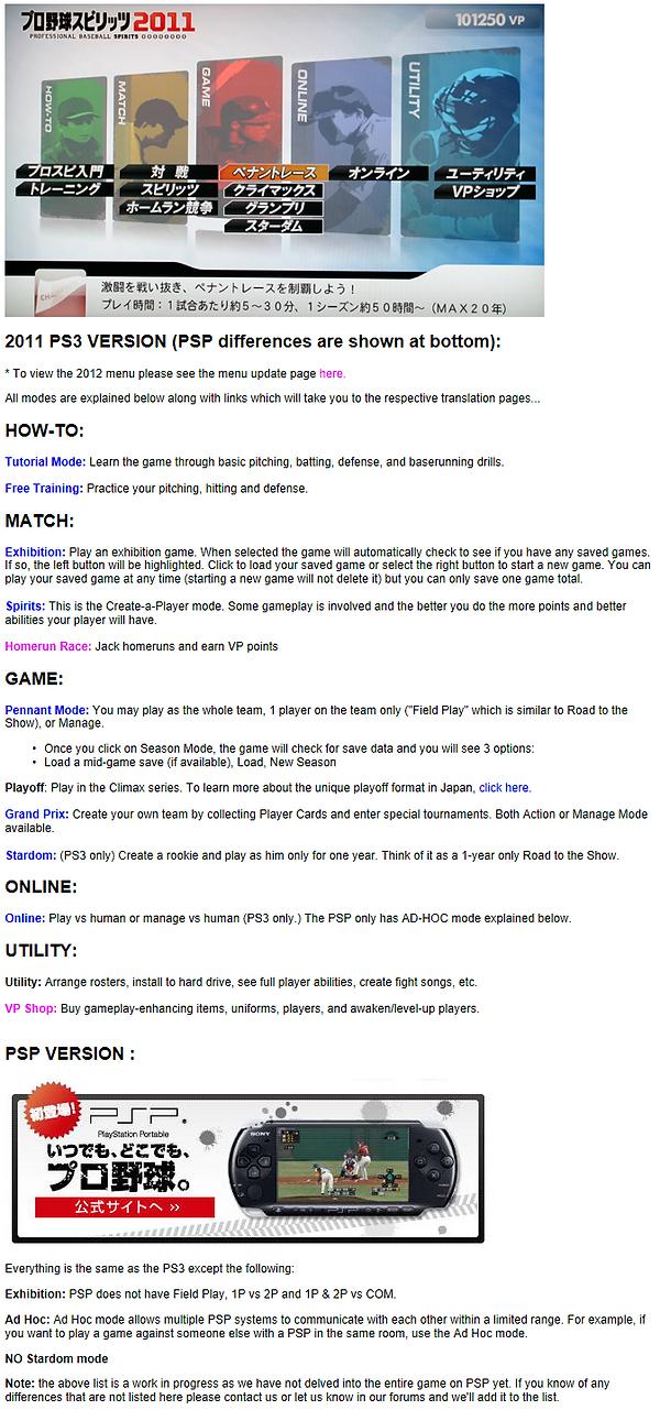 main_menu_2011.png