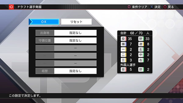 FA_Trade5.jpg