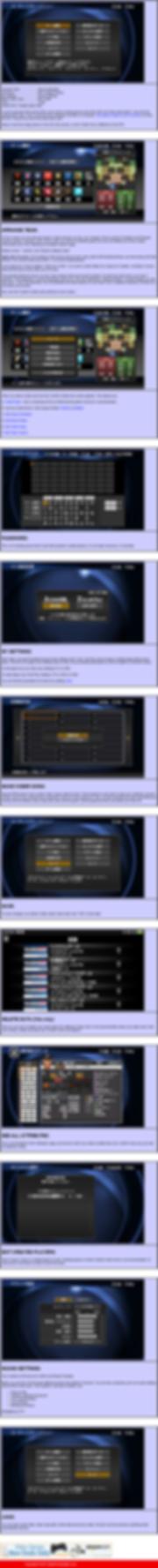utility_menu.png