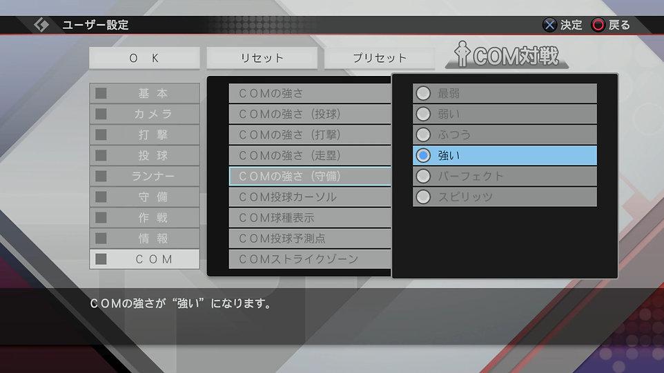 COM_Defense.jpg