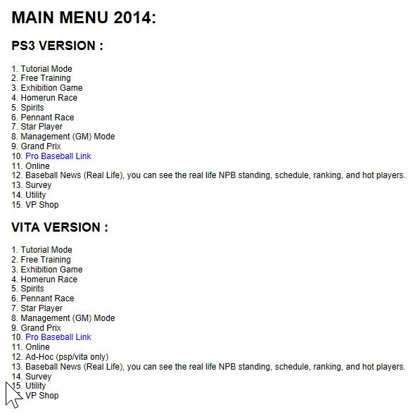 main_menu_2014.png