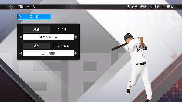 Batting_Animations.jpg
