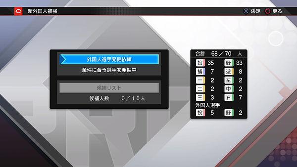 FA_Trade2.jpg