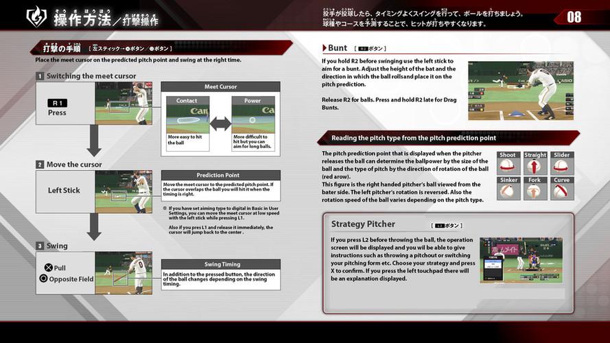 Guide_p5.jpg