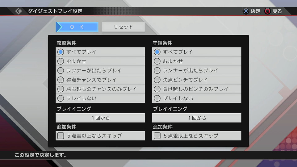 Quick_Play.jpg