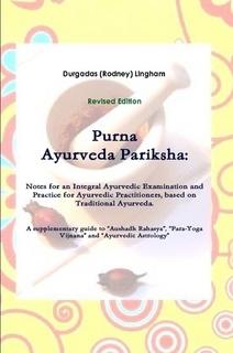 Purna Ayurveda Pariksha