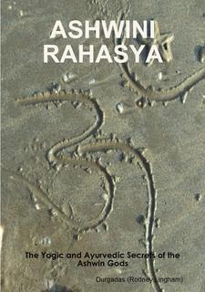 Ashwini Rahasya