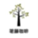 荖藤logo.png