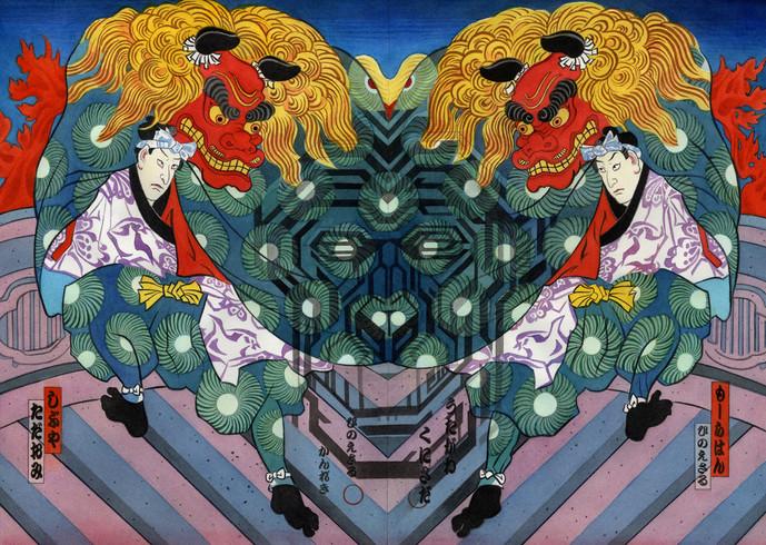 Year of the Monkey Series Fire Monkey Du