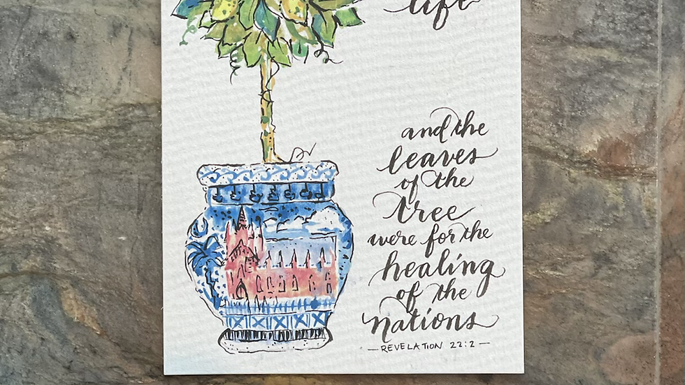 Tree of Life Chinoiserie Topiary original handlettered watercolor painting