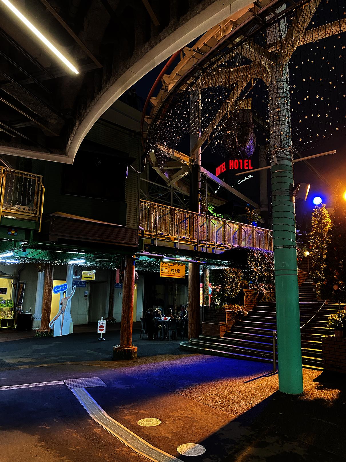 Hanayshiki Amusement Park 2