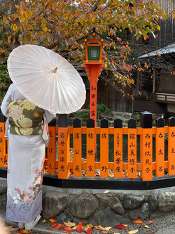 Kyoto Tableau
