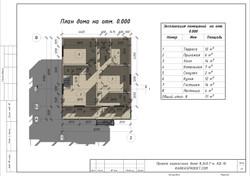 КД-16 - План 1-го этажа
