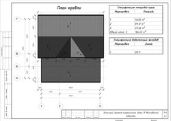 План  крыши каркасного дома