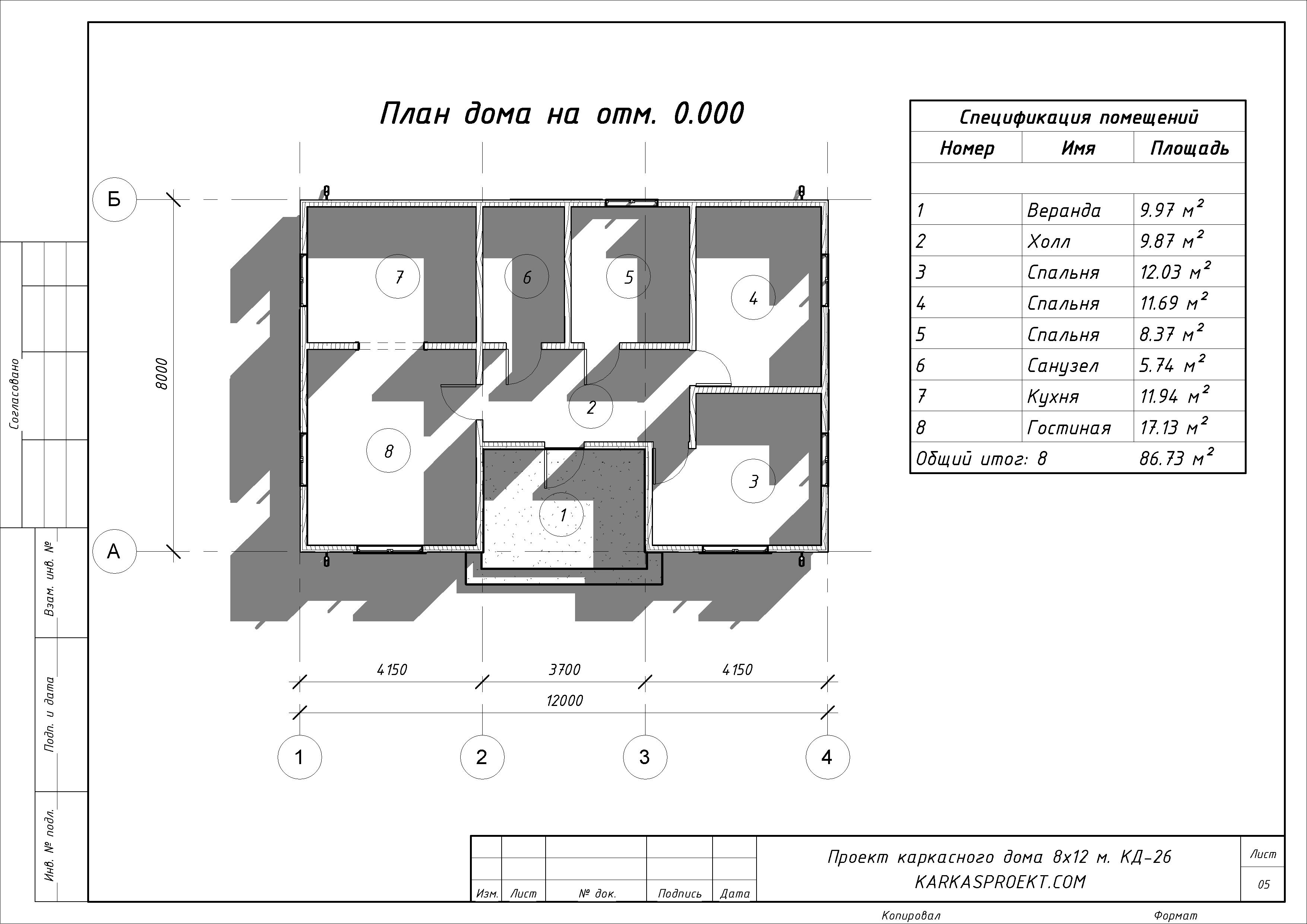 КД-26 План этажа