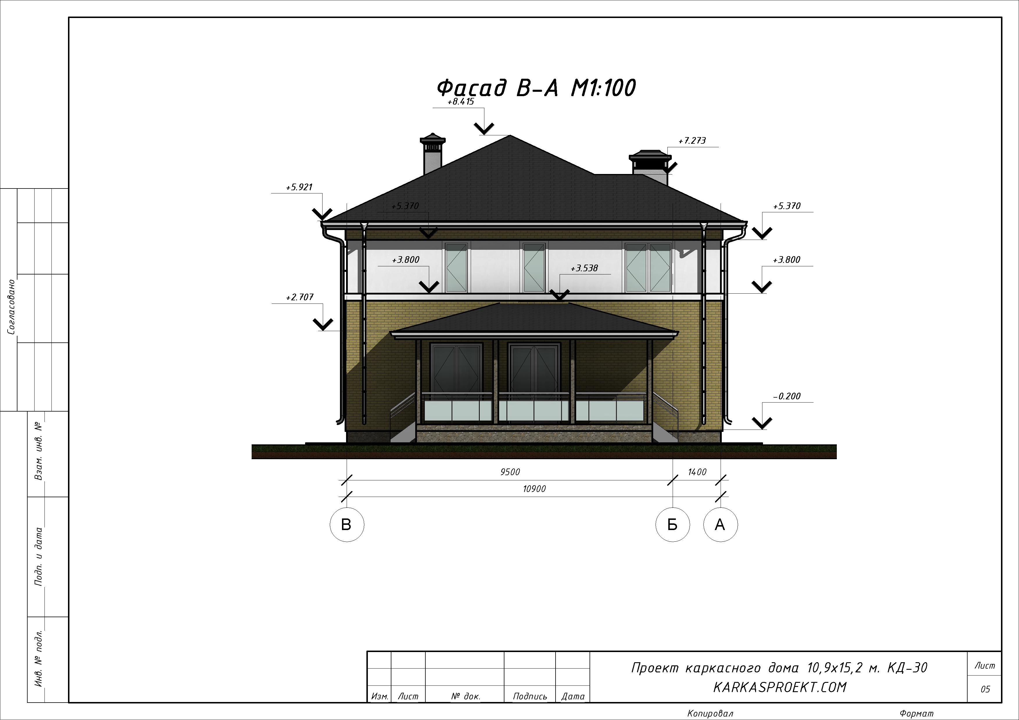 КД-30 - Фасад В-А.jpg