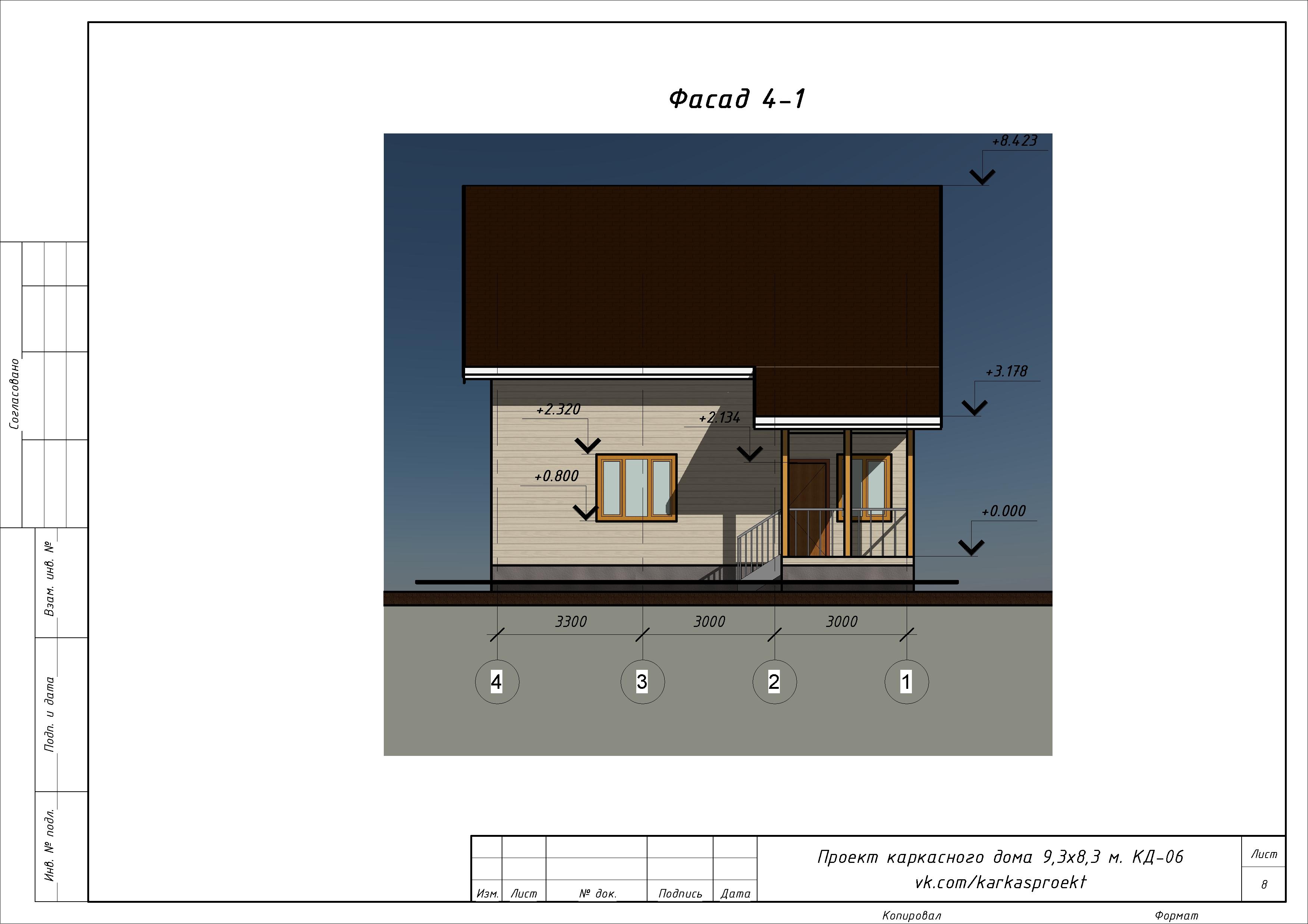 КД-06 - Фасад 4-1