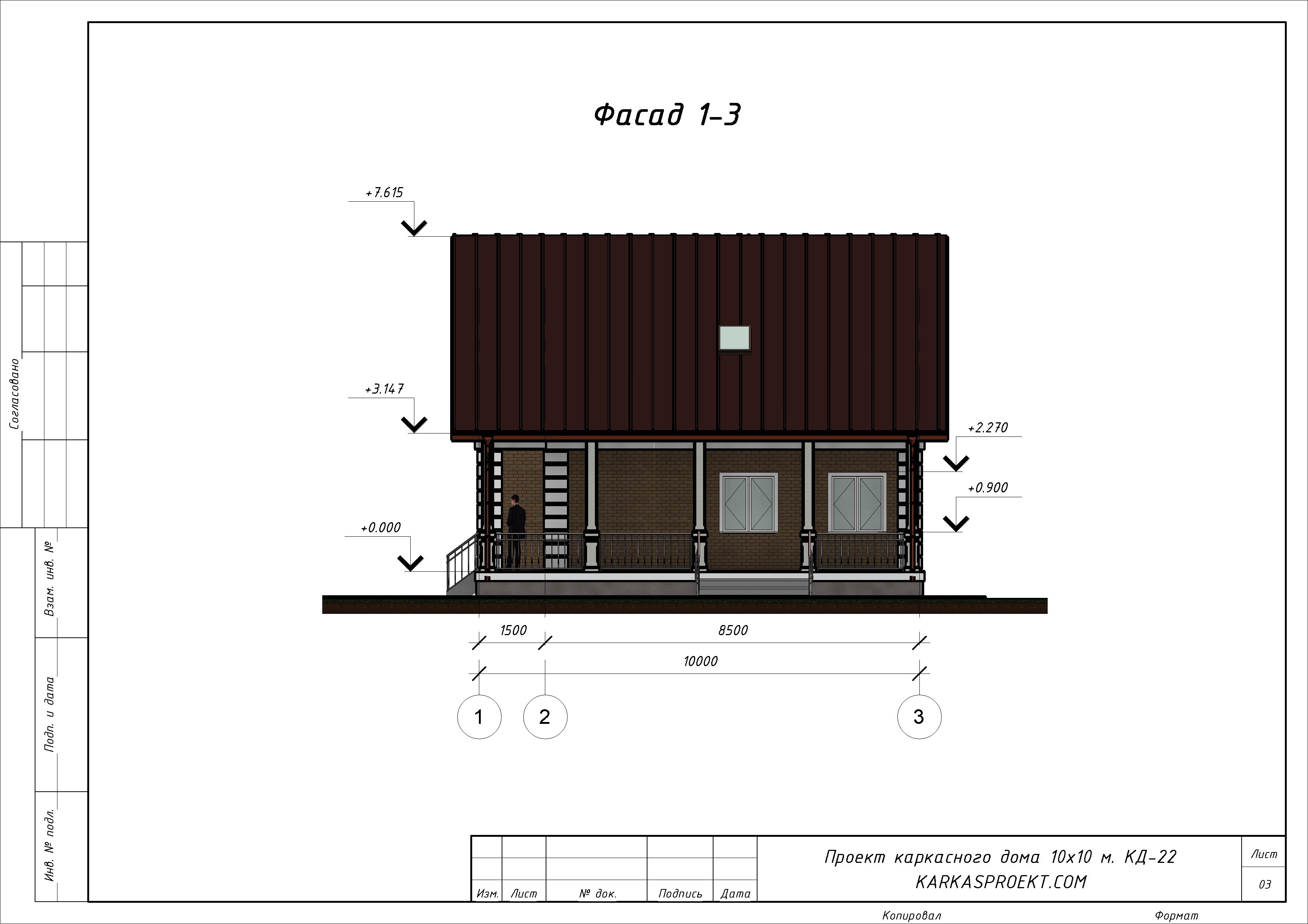 КД-22 - Фасад 1-3