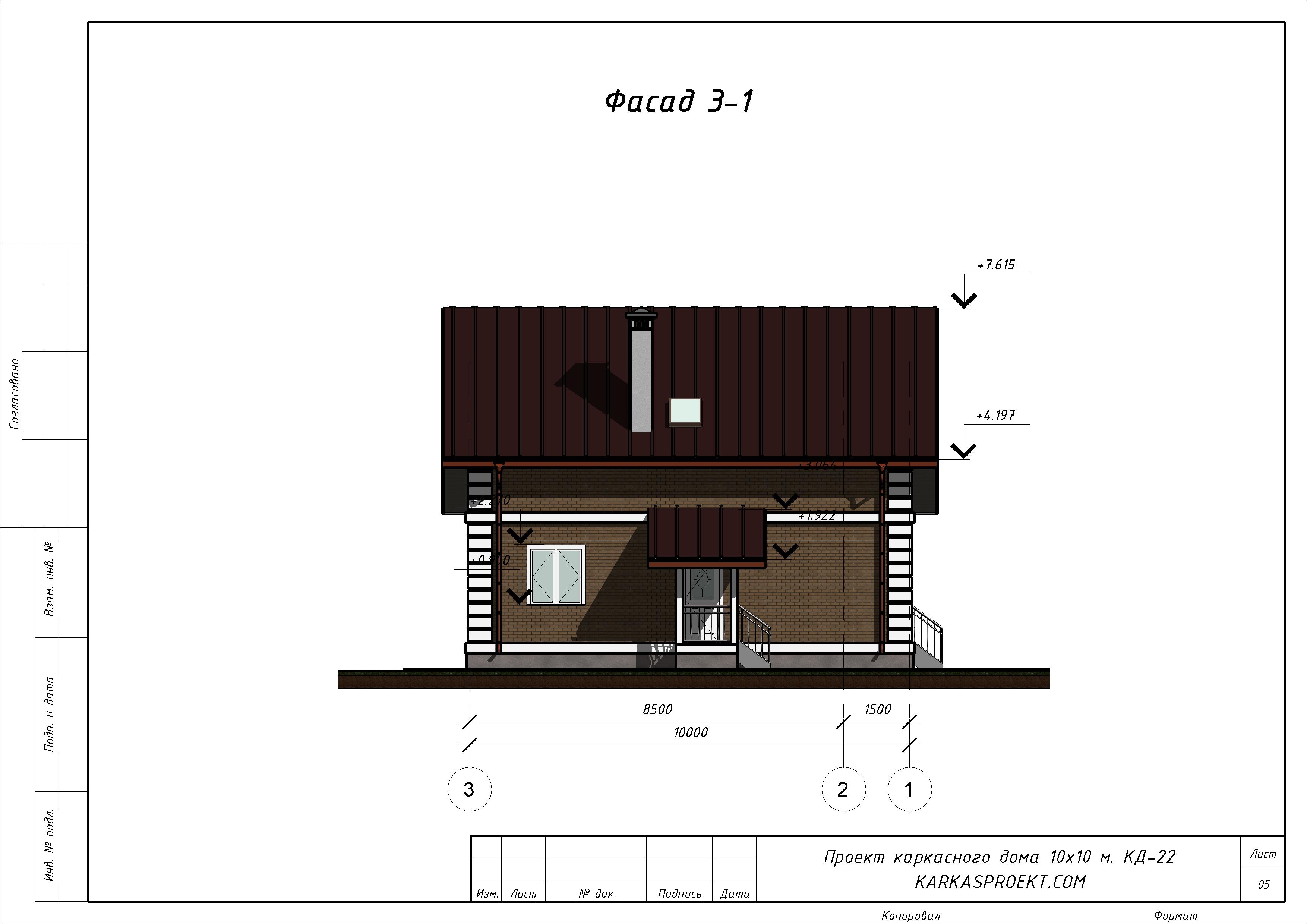 КД-22 - Фасад 3-1