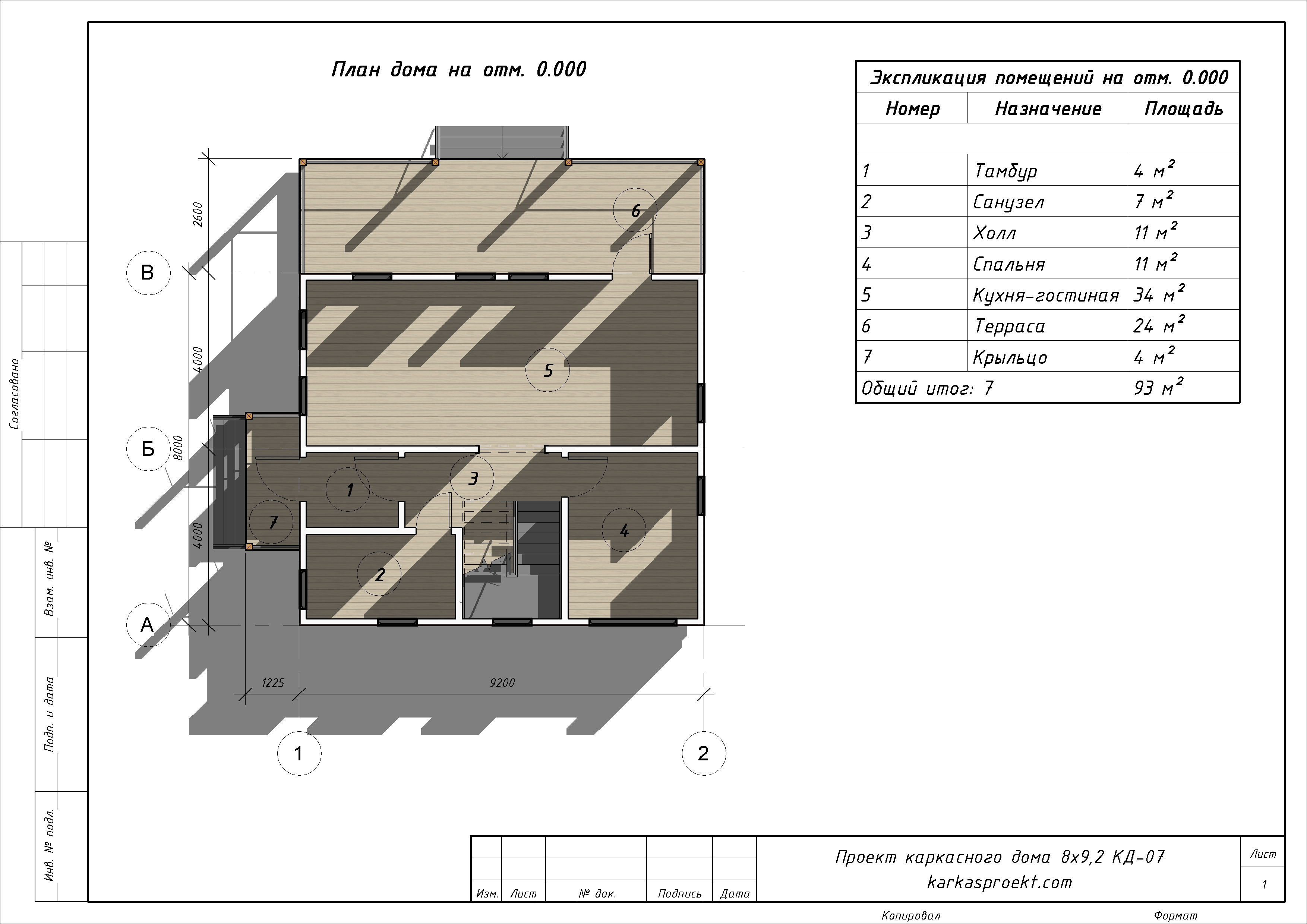 КД-07 - План 1-го этажа