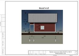 Фасад каркасного дома 8,2х9,7