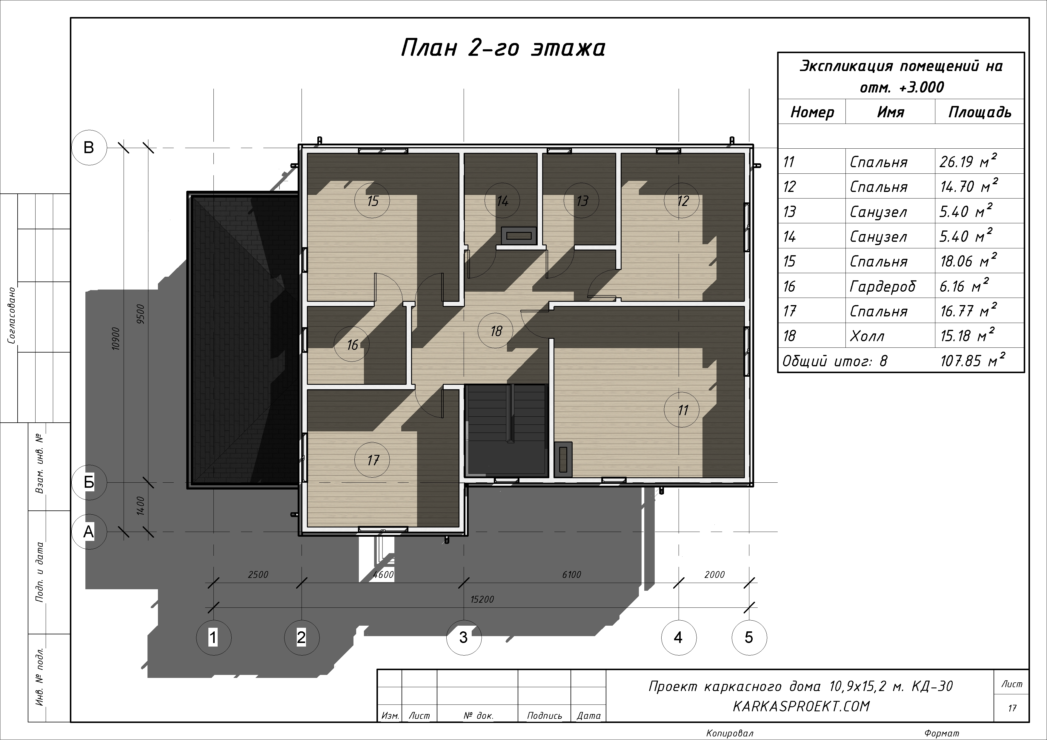 КД-30 - План 2-го этажа.jpg