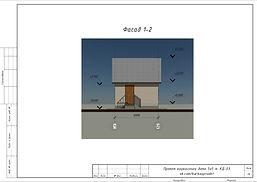 Фаса каркасного дома 5х5