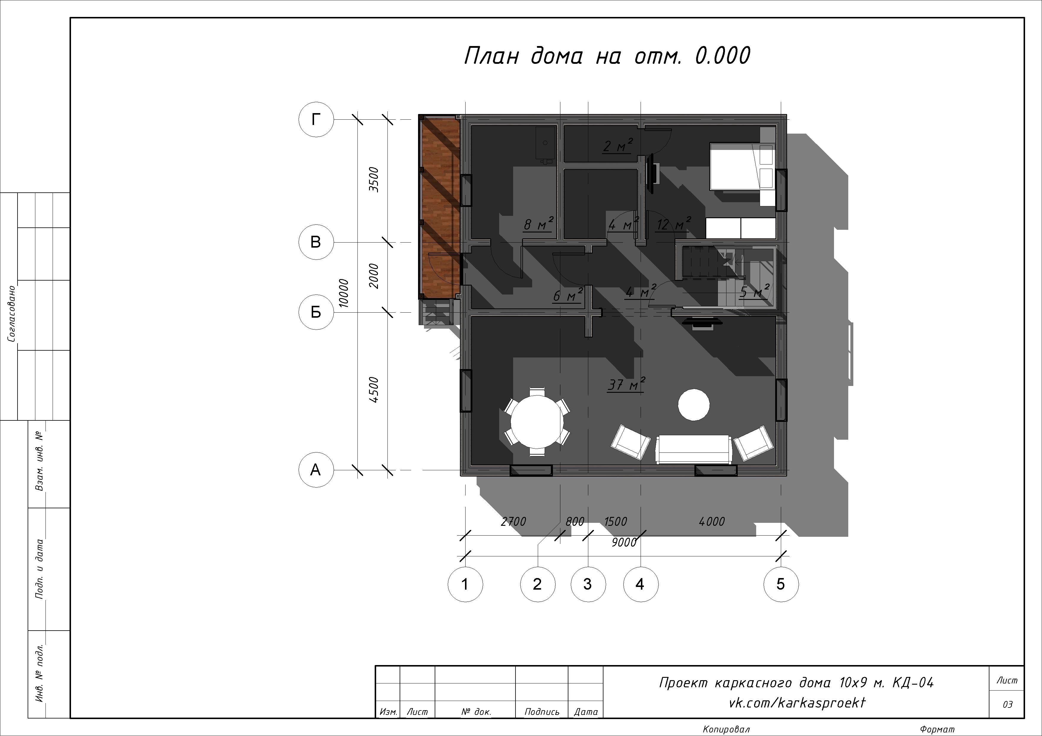 КД-04 План 1-го этажа