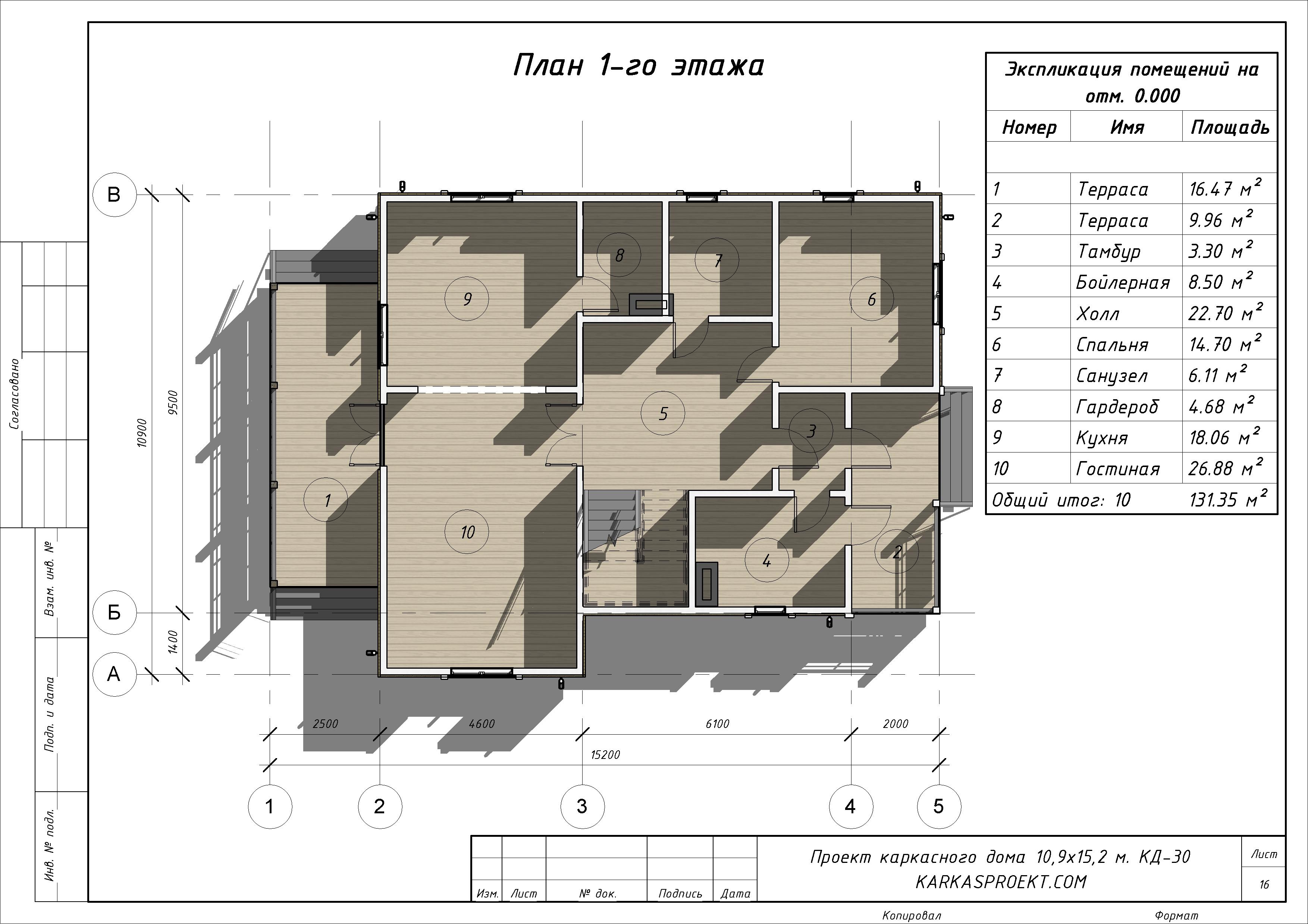 КД-30 - План 1-го этажа.jpg