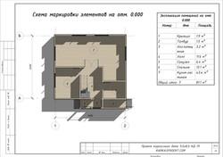 КД-19 - План 1-го этажа
