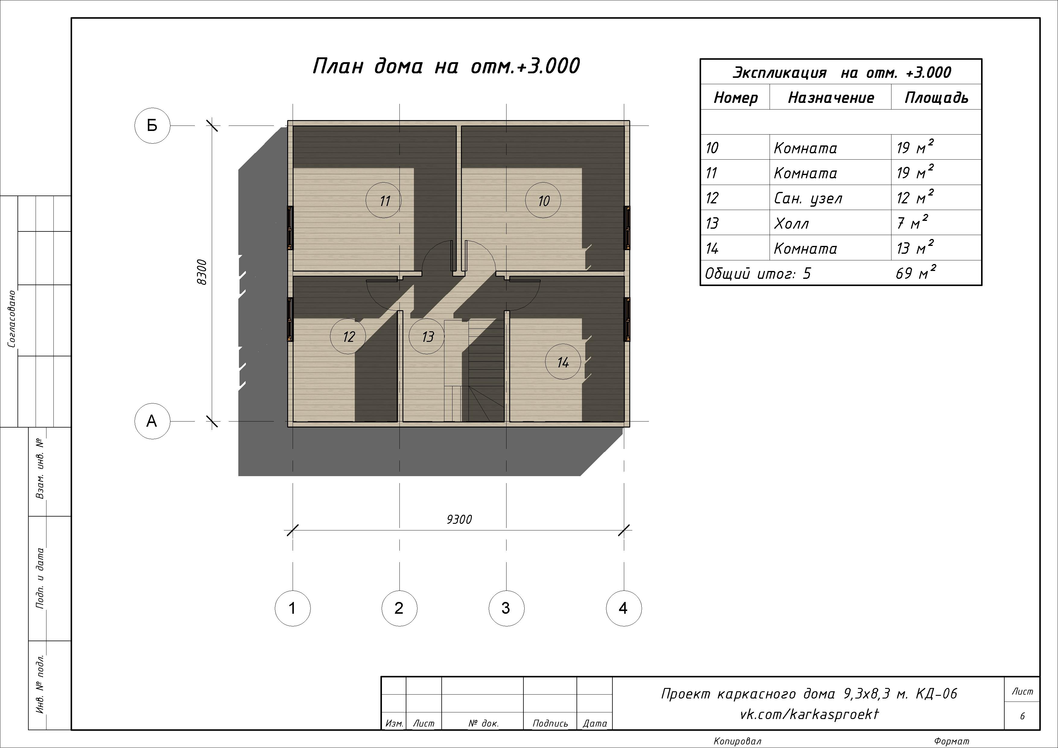 КД-06 - План 2-го этажа