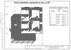 КД-23 - План 2-го этажа