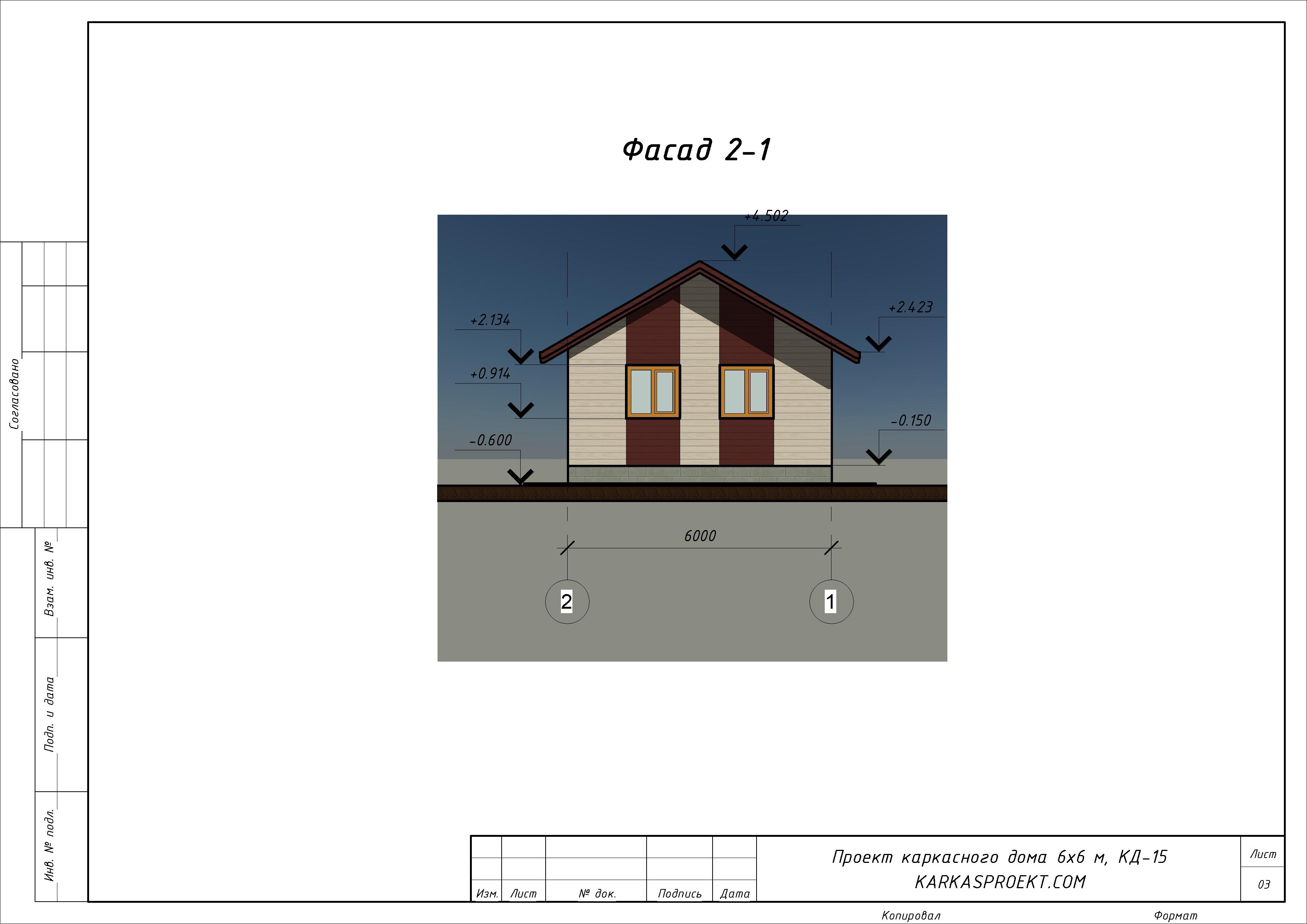 КД-15 - Фасад 2-1