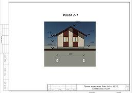 Готовый проект каркасного дома 6х8